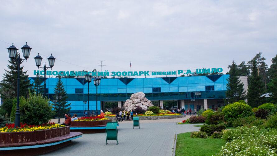 ノヴォシビルスクのおすすめスポット