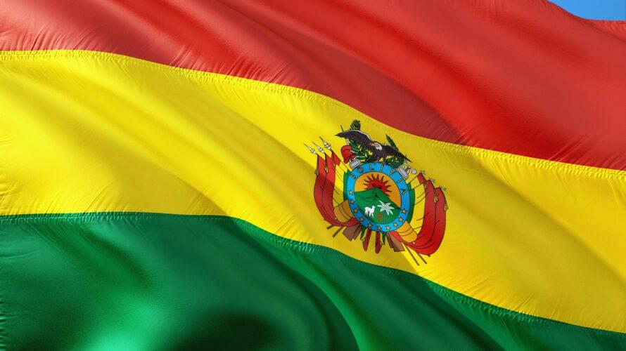 ボリビアの物価・治安・おすすめスポットなどを紹介【ボリビアの旅まとめ】
